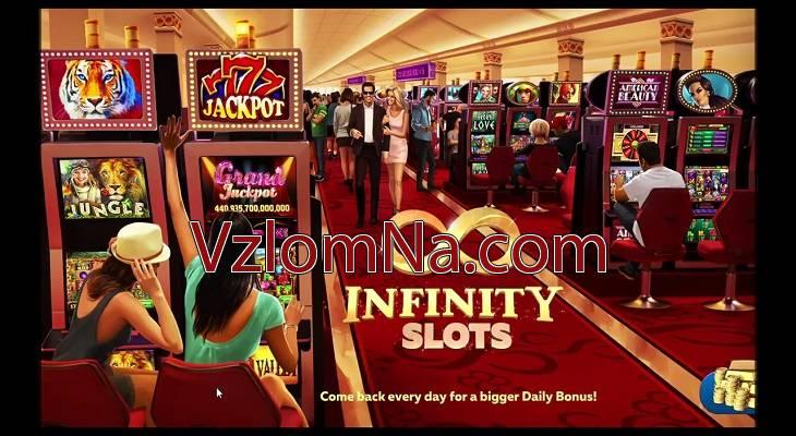 Infinity Slots Коды и Читы Монеты