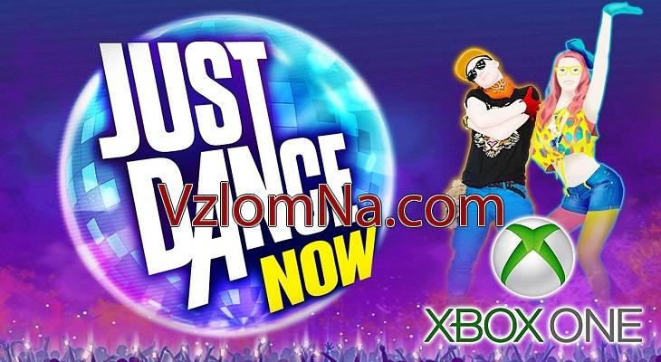 Just Dance Now Коды и Читы Очки