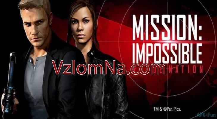 Mission: Impossible - Rogue Nation Коды и Читы Золото, Энергия и Деньги