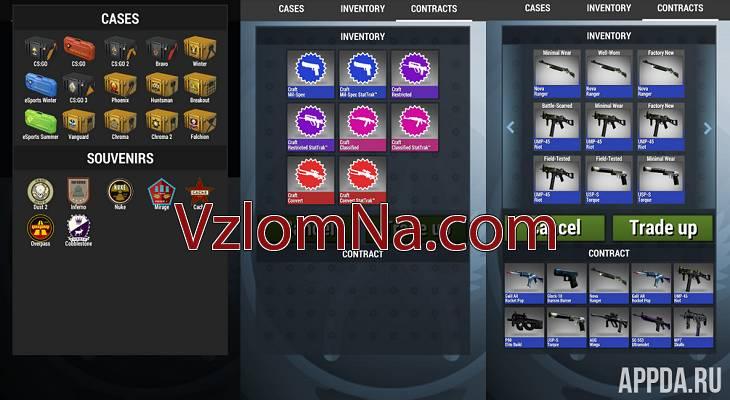 Сase Simulator 2 Коды и Читы Оружие