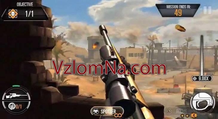 Sniper X with Jason Statham Коды и Читы Золото