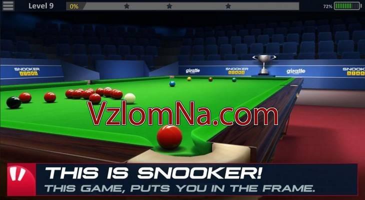 Snooker Stars Коды и Читы Монеты