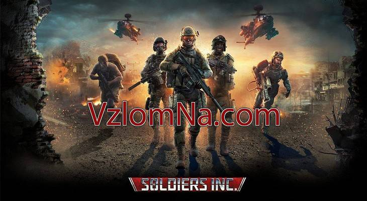 Soldiers Inc Коды и Читы Монеты