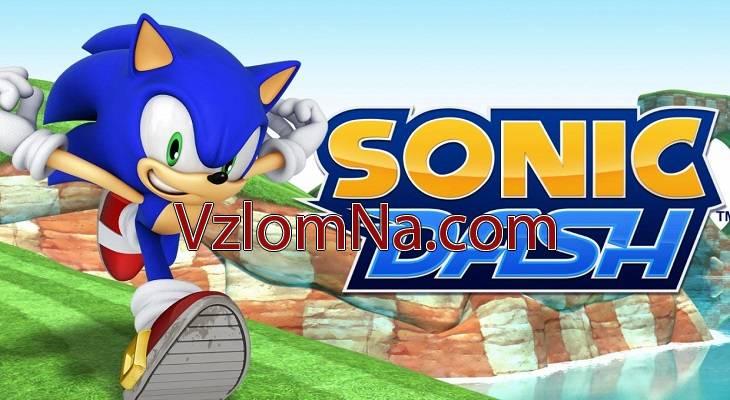 Sonic Dash Коды и Читы Кольца и Жизни