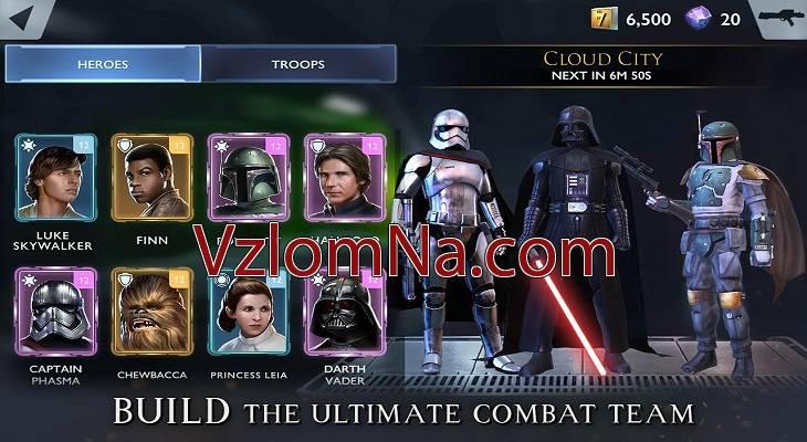 Star Wars: Rivals Коды и Читы Золото и Кристаллы