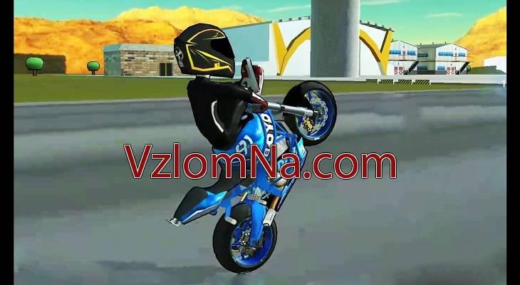 Stunt Bike Freestyle Коды и Читы Скорость