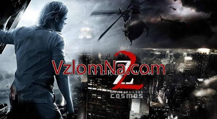 War Z 2 Коды и Читы Энергия