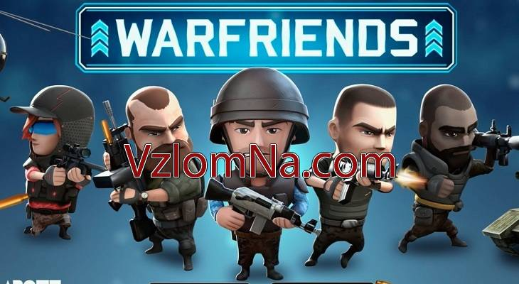 WarFriends Коды и Читы Энергия