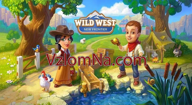 Wild West: New Frontier Коды и Читы Деньги и Монеты