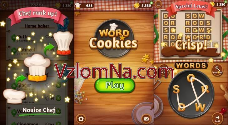 Word Cookies Коды и Читы Монеты