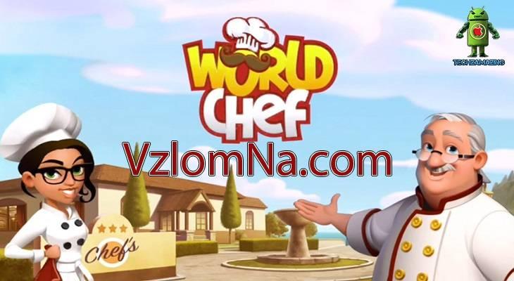 World Chef Коды и Читы Монеты и Кристаллы