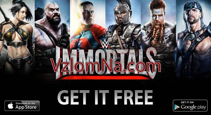 WWE Immortals Коды и Читы Энергия