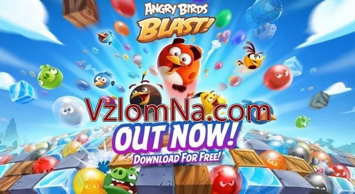 Angry Birds Blast Коды и Читы Монеты