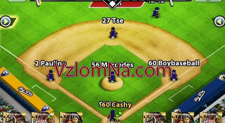 Big Win Baseball Коды и Читы Монеты и Деньги