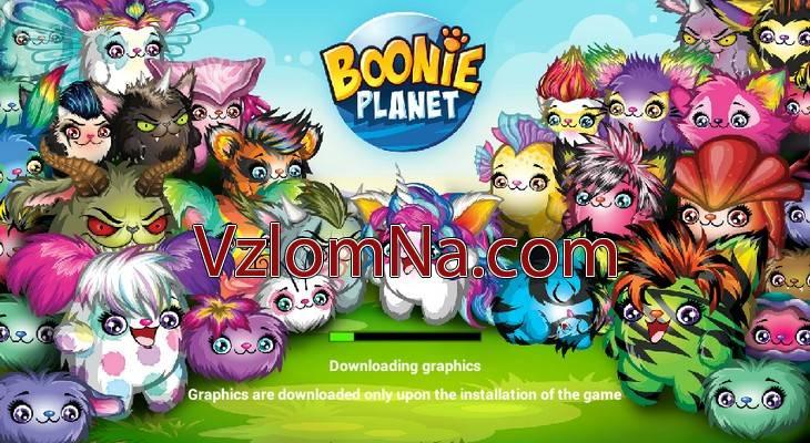 Boonie Planet Коды и Читы Монеты, Жизни и Кристаллы