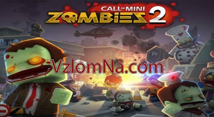 Call of Mini Zombies Коды и Читы Оружие и Опыт