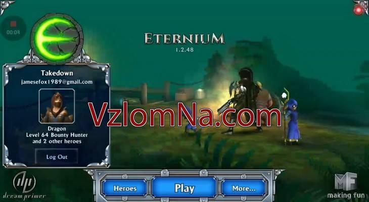 Eternium Коды и Читы Энергия