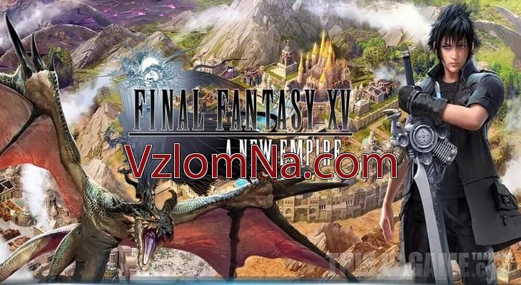 Final Fantasy XV: A New Empire Коды и Читы Золото