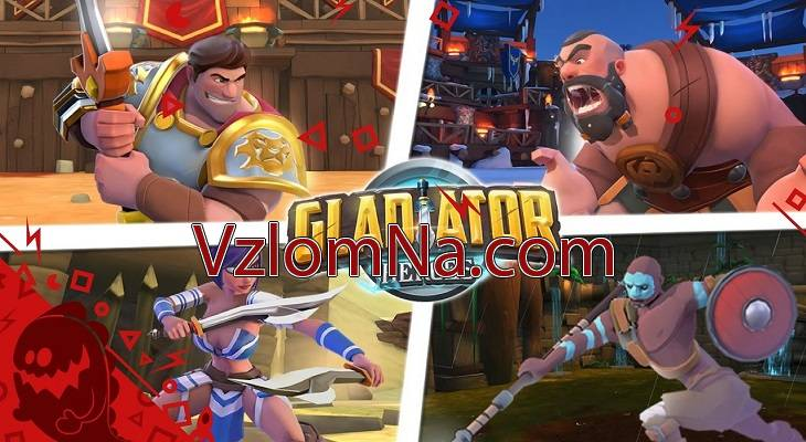 Gladiator Heroes Коды и Читы Монеты, Рубины и Дерево