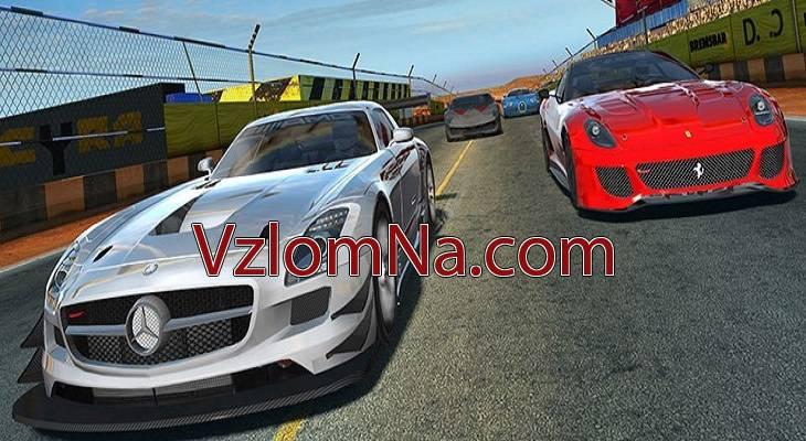GT Racing 2 The Real Car Exp Коды и Читы Деньги и Монеты