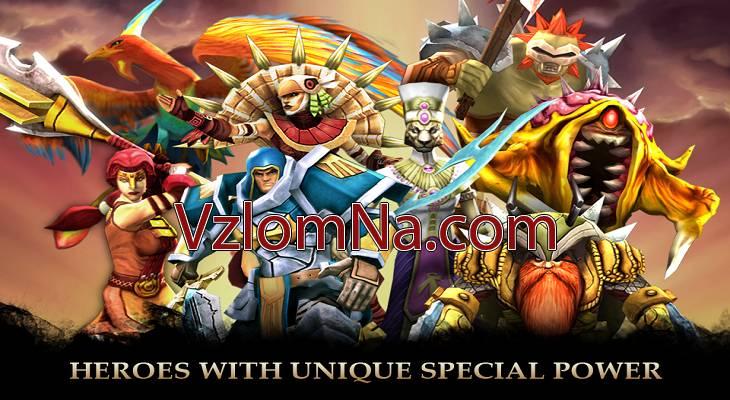 Legendary Heroes Коды и Читы Здоровье и Опыт