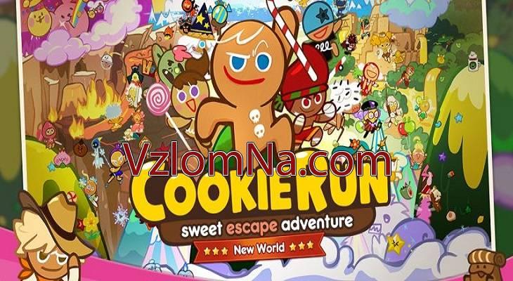 LINE Cookie Run Коды и Читы Серебро и Кристаллы