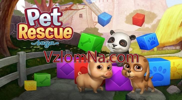 Pet Rescue Saga Коды и Читы Звезды