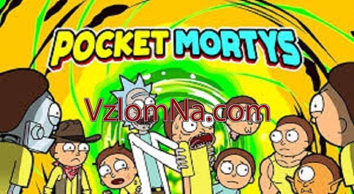 Pocket Mortys Коды и Читы Здоровье