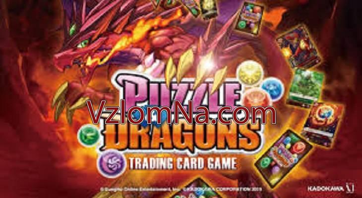 Puzzle and Dragons Коды и Читы Монеты и Деньги