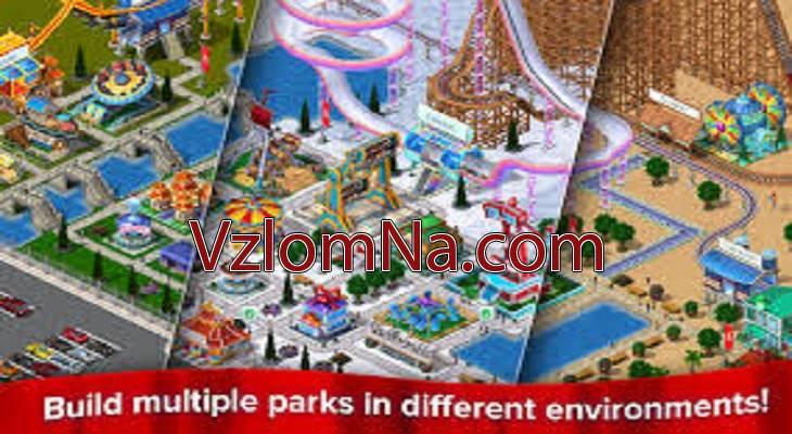 Roller Coaster Tycoon 4 Mobile Коды и Читы Монеты и Билеты
