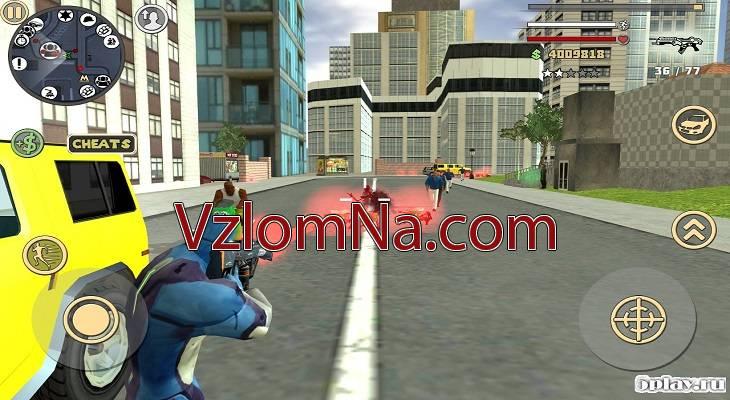 Rope Hero: Vice Town Коды и Читы Деньги