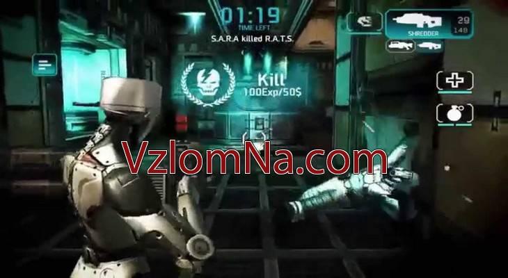 SHADOWGUN: DeadZone Коды и Читы Опыт и Деньги