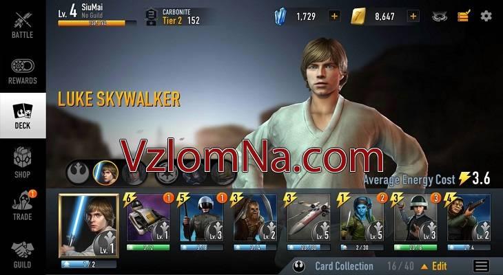 Star Wars: Force Arena Коды и Читы Золото и Кристаллы