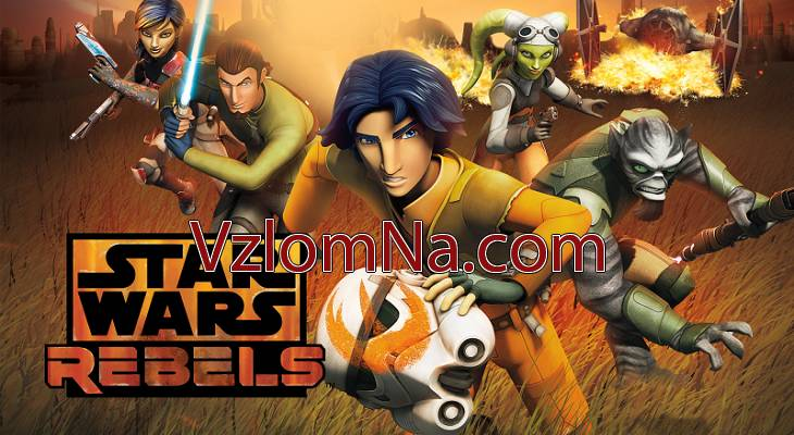 Star Wars Rebels Коды и Читы Энергия