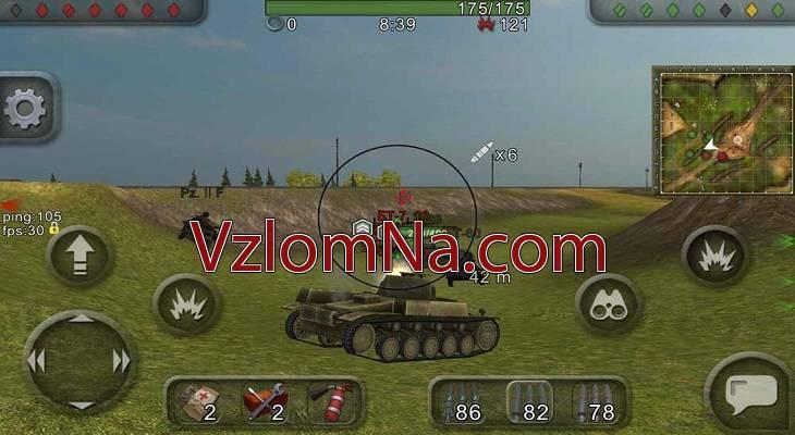 Tanks Online Коды и Читы Монеты