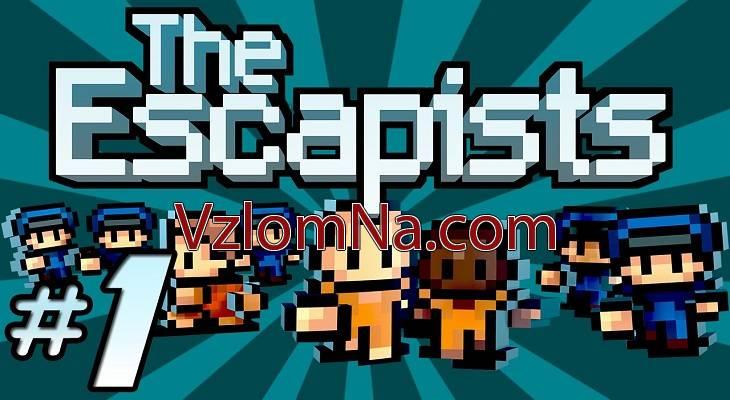 The Escapist Коды и Читы Монеты
