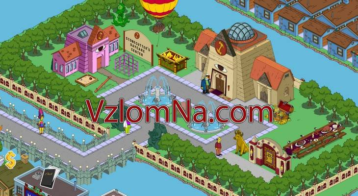 The Simpsons: Tapped Out Коды и Читы Опыт и Деньги