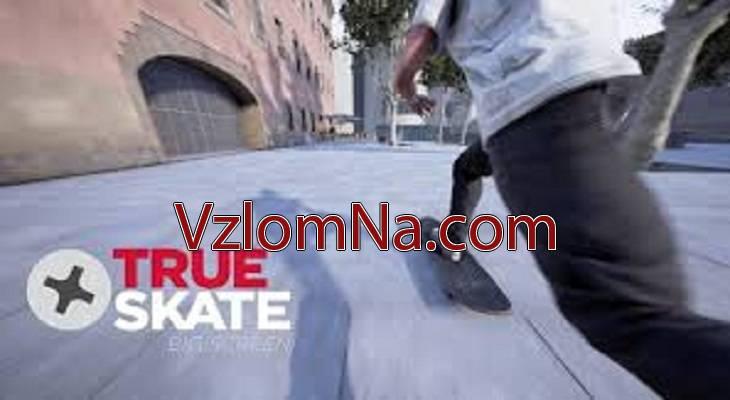 True Skate Коды и Читы Очки