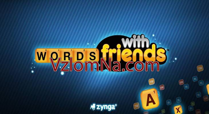 Words With Friends Коды и Читы Подсказки