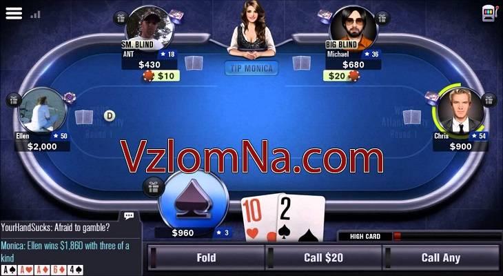 World Series of Poker Коды и Читы Деньги