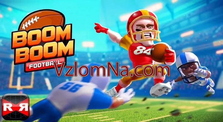 Boom Boom Football Коды и Читы Каски