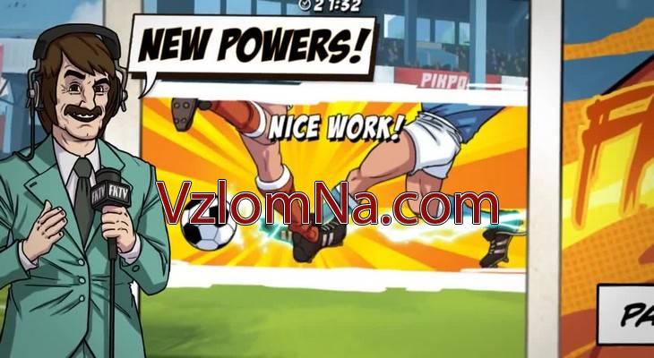 Flick Kick Football Legends Коды и Читы Деньги