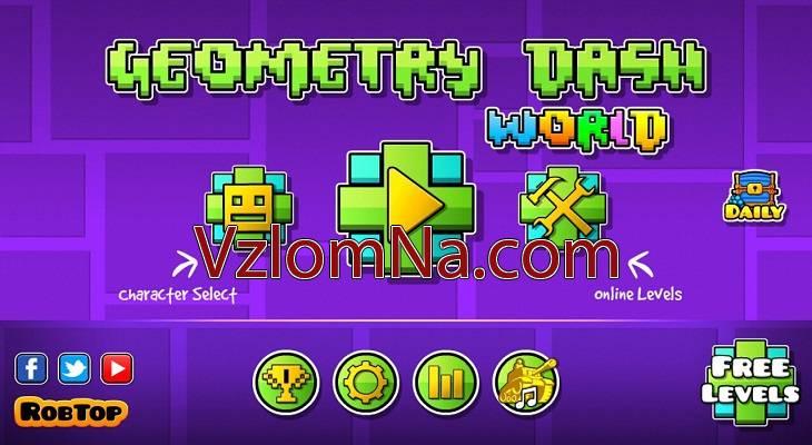 Geometry Dash World Коды и Читы Золото, Кристаллы и Серебро