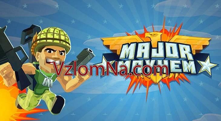 Major Mayhem Коды и Читы Монеты