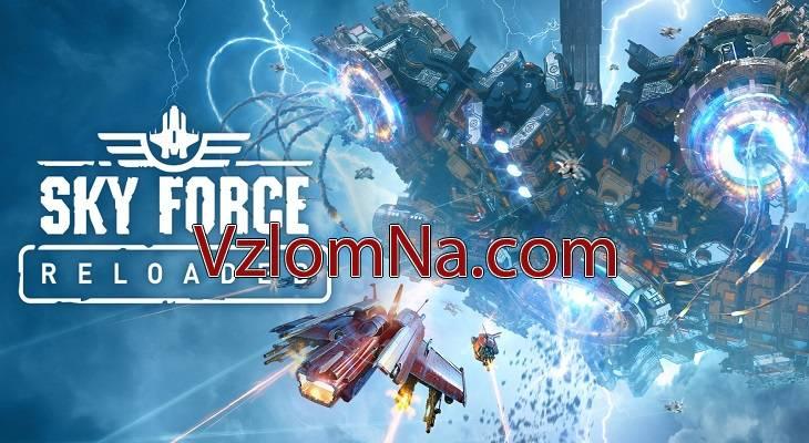 Sky Force Reloaded Коды и Читы Очки и Деньги