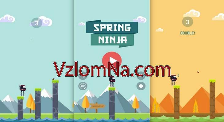 Spring Ninja Коды и Читы Очки