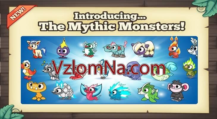 Tiny Monsters Коды и Читы Еда, Серебро и Кристаллы