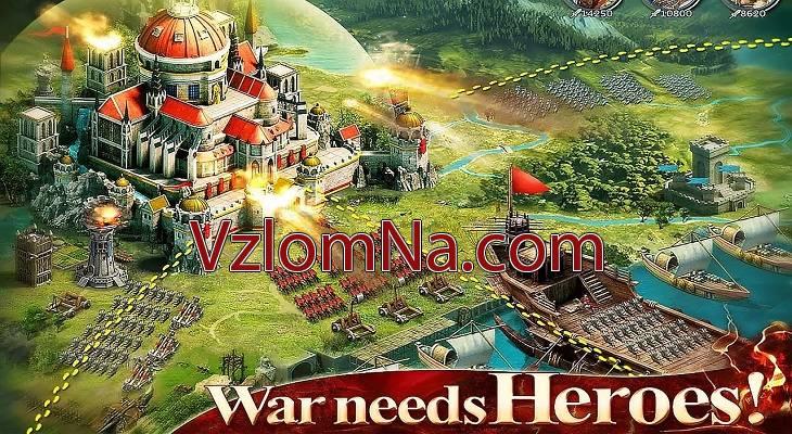 Age of Kings Коды и Читы Еда, Золото и Серебро