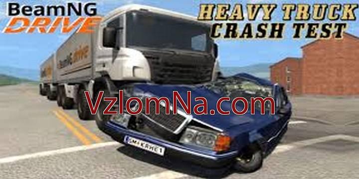 Beam Drive NG Коды и Читы Деньги