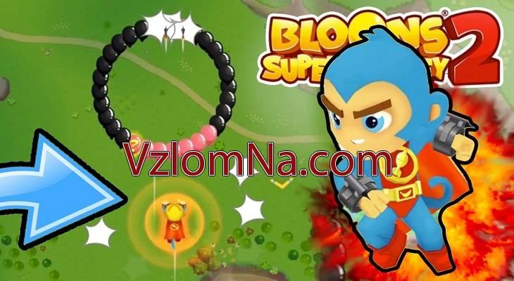 Bloons Supermonkey 2 Коды и Читы Монеты и Энергия